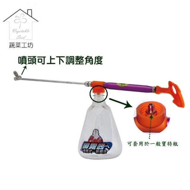 【蔬菜工坊】松格1000CC新型噴霧器(型號:820XB)