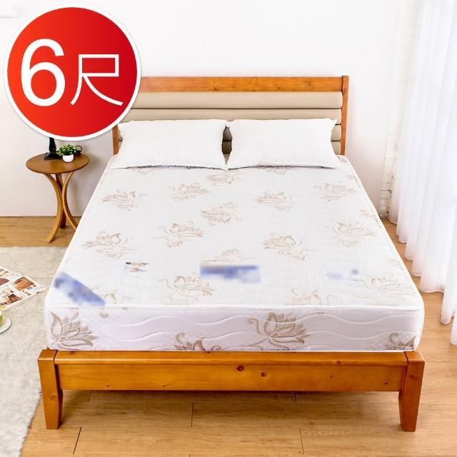 【BODEN】高支撐型兩用涼席護背硬式連結式彈簧床墊(6尺加大雙人)/