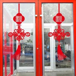 【新年壁貼/半島良品】新年款DIY無痕壁貼/牆貼-SK6017 中國結-新福(新年壁貼 過年壁貼 節慶壁貼 除舊布新)
