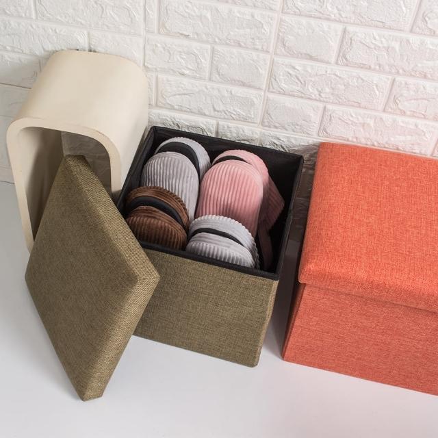 16L日式棉麻素面摺疊收納沙發椅 收納箱 收納盒 置物桶 折疊收納凳 25x25x25CM