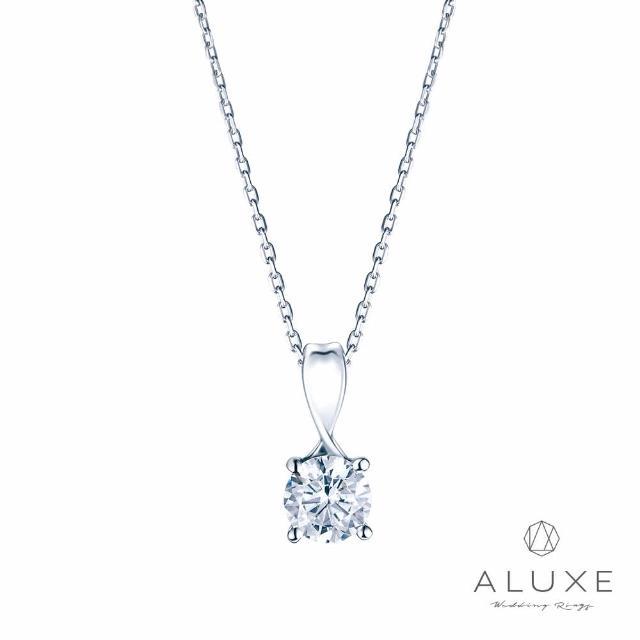 【A-LUXE 亞立詩】18K金 0.50克拉FVS2鑽石項鍊