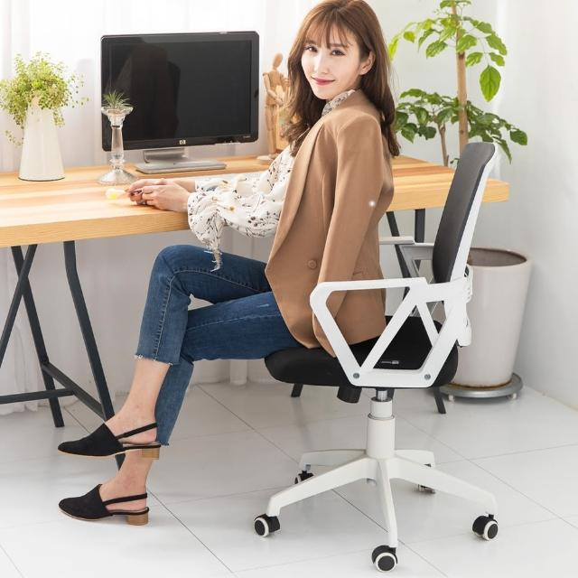【Ashley House】高密集網底菱形護脊結構人體工學電腦椅/會議椅(升級PU靜音滑輪)
