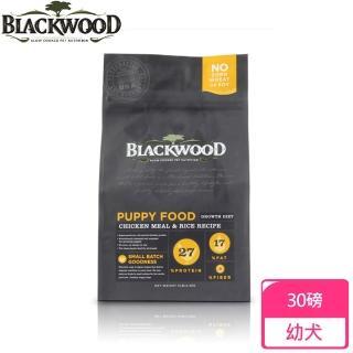【BLACKWOOD 柏萊富】特調幼犬成長配方-30磅(雞肉+糙米)