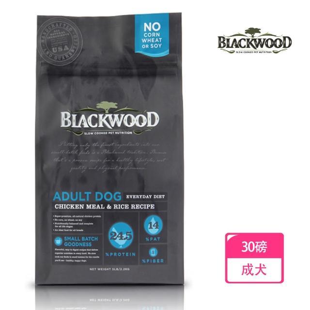 【BLACKWOOD 柏萊富】特調成犬活力配方-30磅(雞肉+糙米)