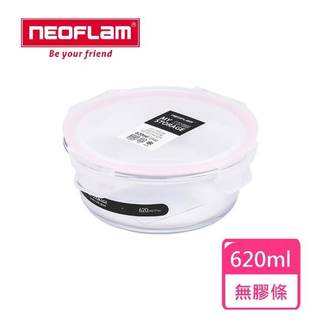 【NEOFLAM】升級版專利無膠條耐熱玻璃保鮮盒620ml(耐熱520度)