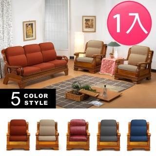 【隔日配】LooCa可拆式全開式沙發座靠墊-1入(共4色)