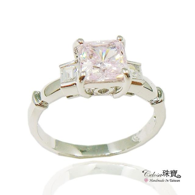 【Celosa】簡約晶鑽戒指(粉彩晶鑽)