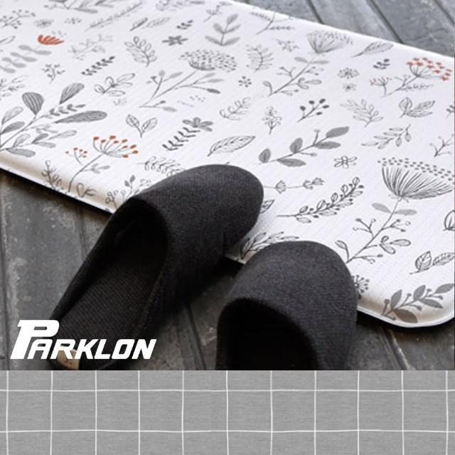 【BabyTiger 虎兒寶】Parklon 韓國帕龍 - 雙面多用途長地墊 - 廚房墊/走道墊(佛羅倫斯)