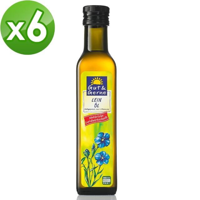 【Gut&Gerne】德國小太陽冷壓初榨亞麻仁油6瓶(250ml/瓶)