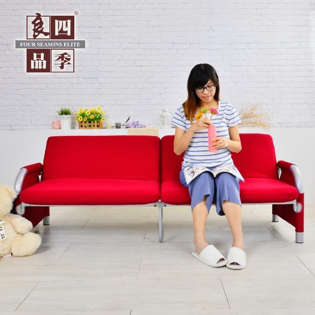 【四季良品】機能型四人坐沙發床-共四色(速達)