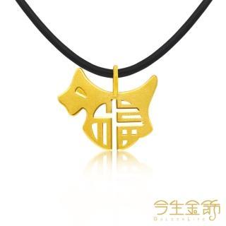【今生金飾】來福墜(純黃金墜飾)