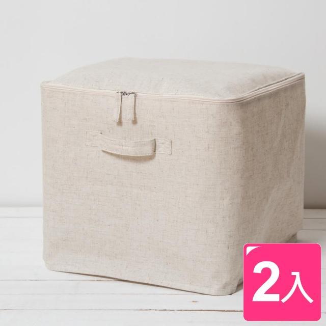 【真心良品】棉麻深型附蓋收納箱 特大(2入)