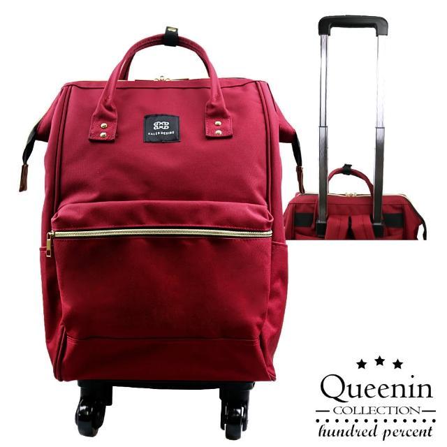 【D.F.Queenin】日系實用升級版滾輪拉桿款寬口後背包(共3色)
