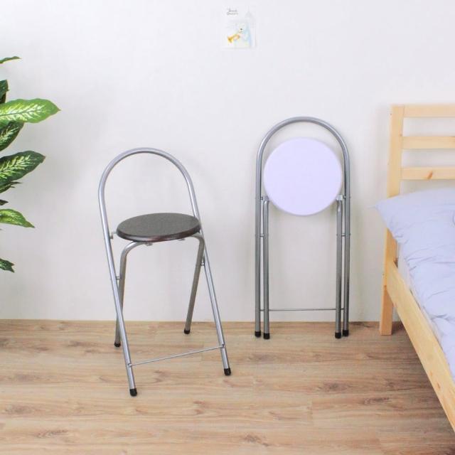 【E-Style】高腳折疊椅/吧台椅/摺疊椅(木製椅座)(二色可選)