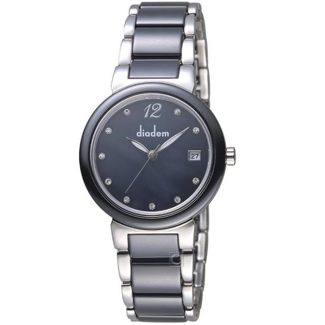 【Diadem 黛亞登】經典時尚陶瓷腕錶(D1712-521S-D)