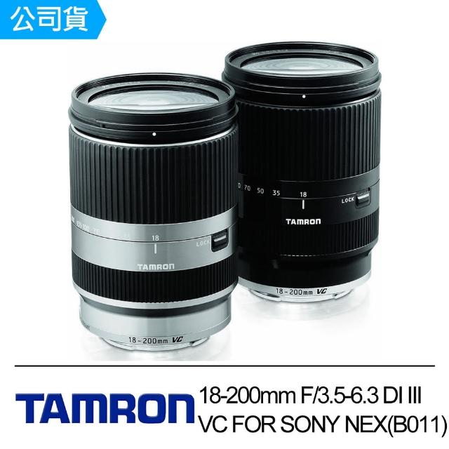 【Tamron】18-200mm F/3.5-6.3 DI III VC FOR SONY NEX系列(公司貨B011)