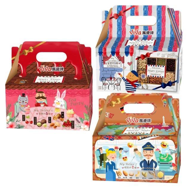 【萬歲牌】堅果日記(25gx30包)
