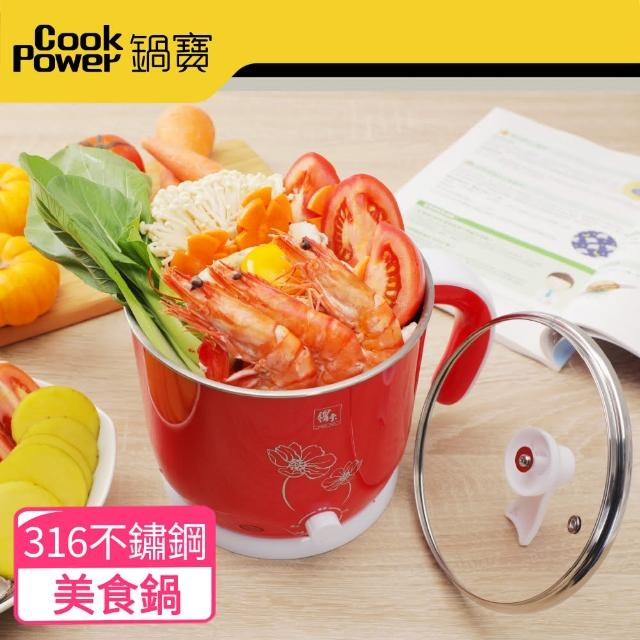 【鍋寶】#316雙層防燙多功能美食鍋 1.8L(BF-9160R)