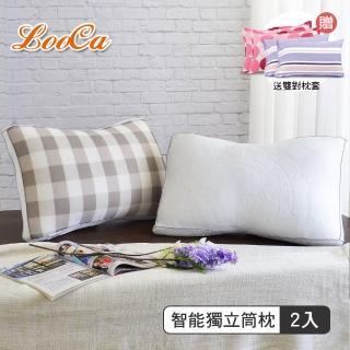 【送雙對枕套】LooCa全智能三段式乳膠負離子獨立筒枕2入
