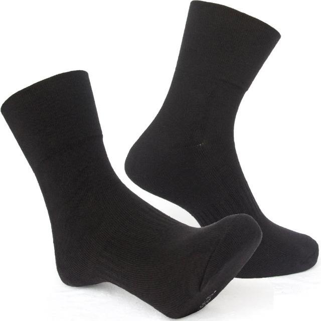【Seraphic】寬口無痕厚底中統襪/運動襪2雙(MIT)