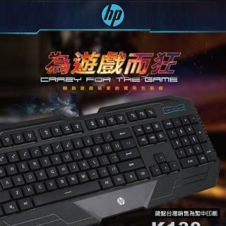 【HP 惠普】有線鍵盤(K130)