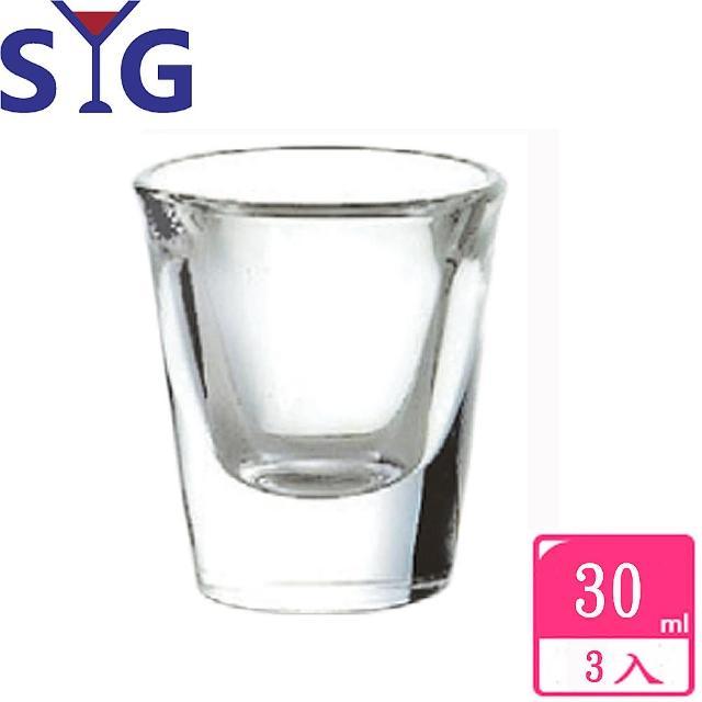 【SYG 台玻】玻璃厚底一口列酒杯30cc(3入組)
