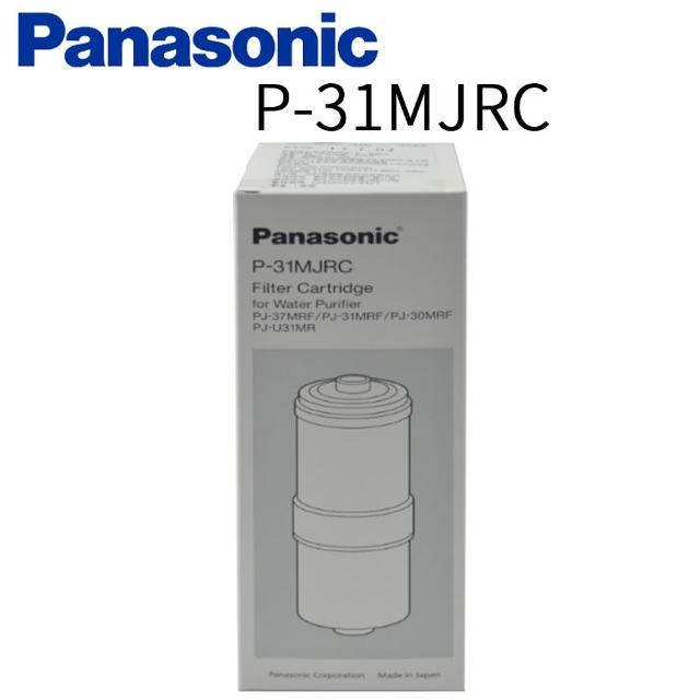 【Panasonic 國際牌】除菌濾心(P-31MJRC)