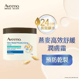 【Aveeno 艾惟諾】天然燕麥高效舒緩潤膚霜2入組(312gx2)