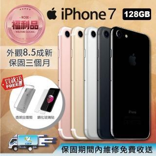 【Apple 蘋果】福利品 iPhone 7 128GB 4.7吋 智慧手機(贈送-保護殼)