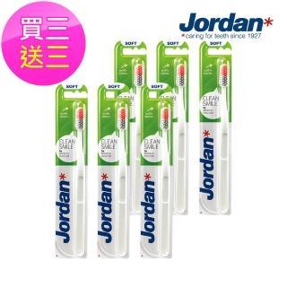 【Jordan】清新酷炫牙刷買三送三(軟毛)