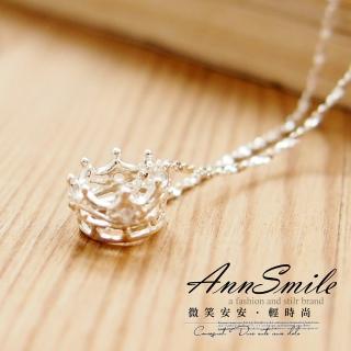 【微笑安安】精雕晶鑽小皇冠925純銀細緻項鍊