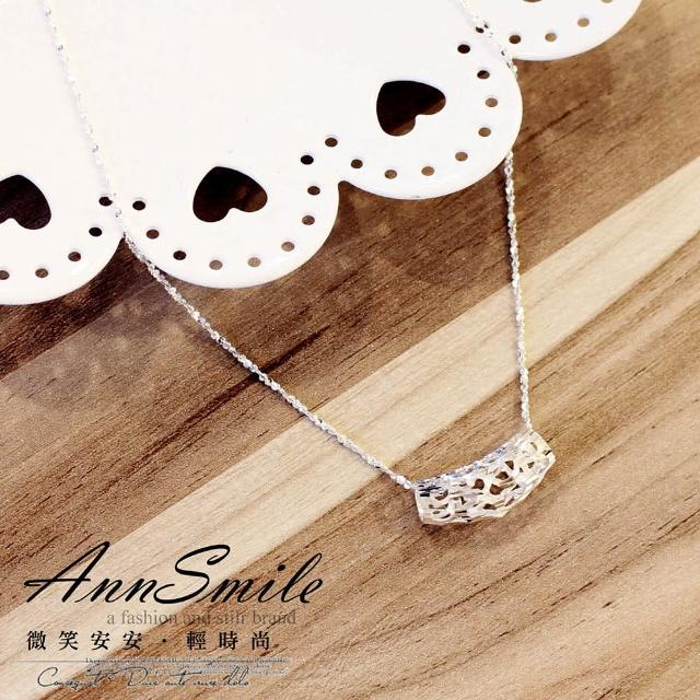 【微笑安安】橫面鏤空雕花圓弧925純銀細緻項鍊