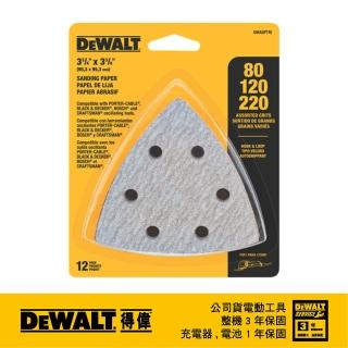 【DEWALT 得偉】美國 DEWALT 得偉 磨切機配件 除漆 木材拋光用砂紙綜合包12片裝 DWASPTRI(DWASPTRI)