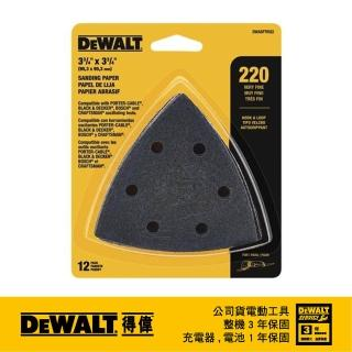 【DEWALT 得偉】美國 DEWALT 得偉 磨切機配件 木材拋光用砂紙一包12片裝 DWASPTRI22(DWASPTRI22)