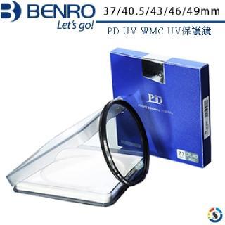 【BENRO百諾】PD UV WMC UV保護鏡 37/40.5/43/46/49mm(勝興公司貨)