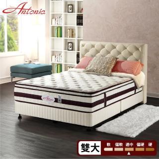 【Antonia】智能清爽  獨立筒床墊-雙人加大6尺(高蓬度+Outlast恆溫布+Coolfoam記憶膠+3D透氣+四邊護框)