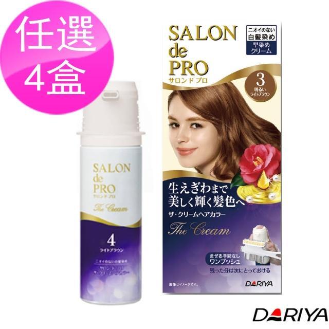 【日本DARIYA】沙龍級白髮專用快速染髮霜(任選4盒)