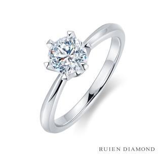 【RUIEN DIAMOND 瑞恩鑽石】GIA50分 D VS1 3EX(18K白金 鑽石戒指)