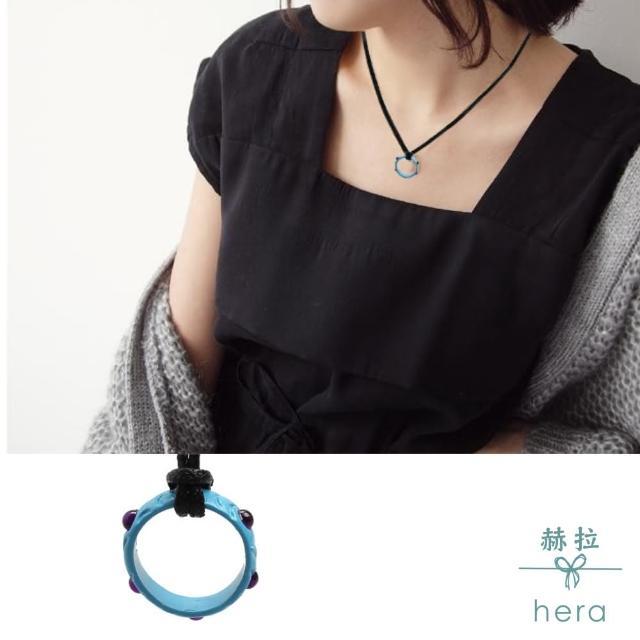 【HERA 赫拉】赫拉 寶石魔戒個性項鍊