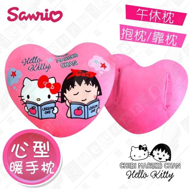 【Hello Kitty x 小丸子】超可愛聯名款 汽車靠枕 暖手枕 抱枕 舒壓枕 多用途(三麗鷗正版授權)