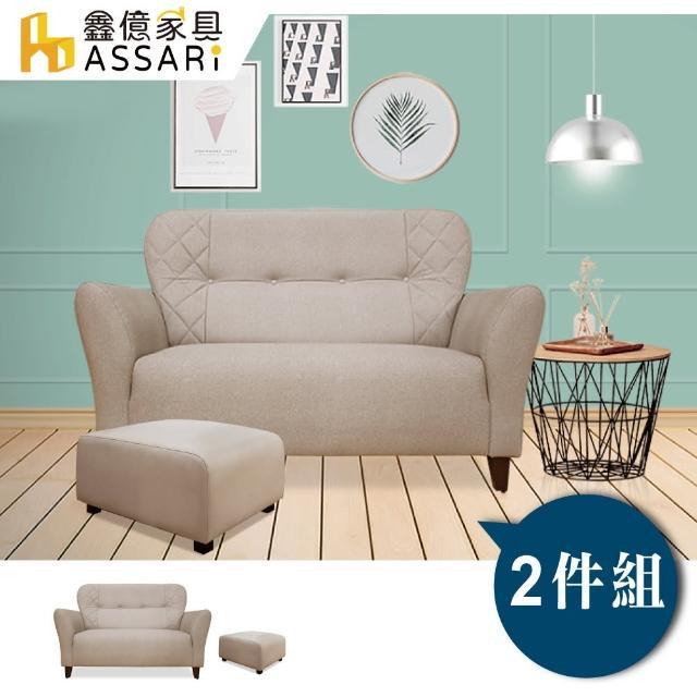 【ASSARI】安井三人座貓抓皮獨立筒沙發(含椅凳)