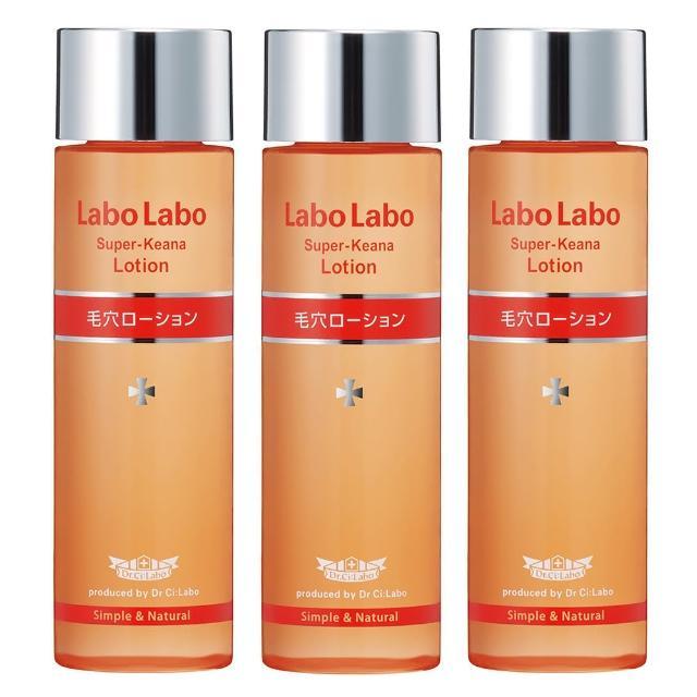 【LaboLabo】毛孔緊膚水EX(100mlX3入組)
