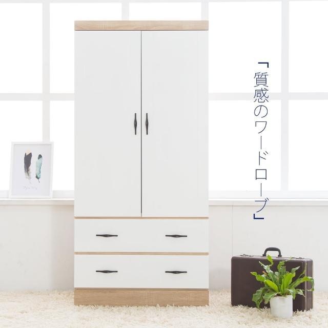 【時尚屋】佛蒂雅原切白3x6尺開門下二抽衣櫃(免運費 免組裝 臥室系列 衣櫥)