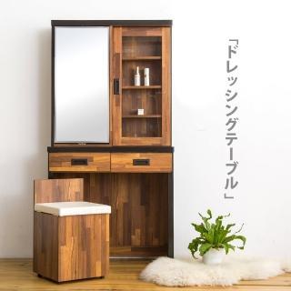 【時尚屋】岩崎積層木2.7尺鏡台-含椅子(免運費 免組裝 臥室系列 鏡台)