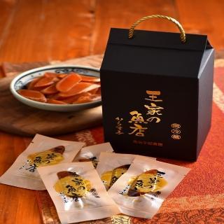 【王家的魚店】口湖精選上等烏魚子即食包4盒(約25-30片/盒; +-5g/片)