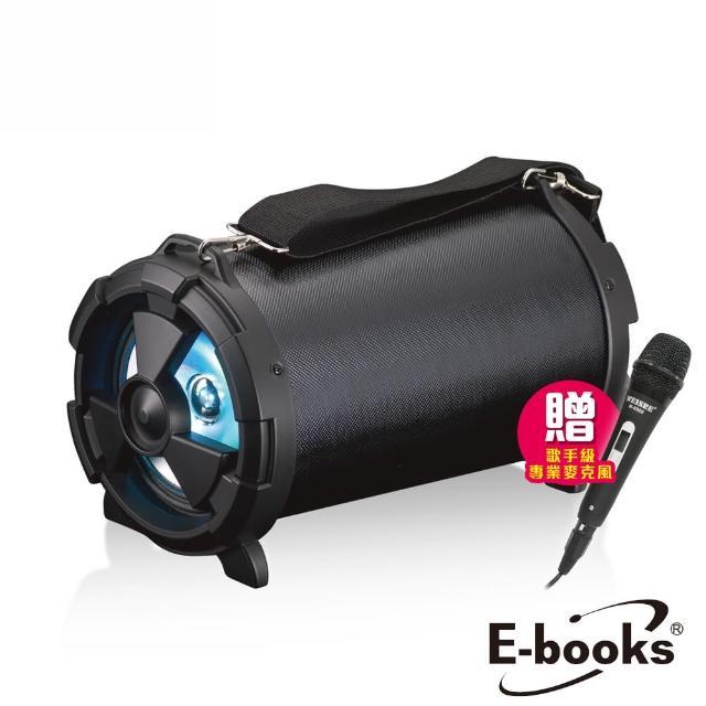 【E-books】D24 藍牙戶外多功能行動K歌音箱