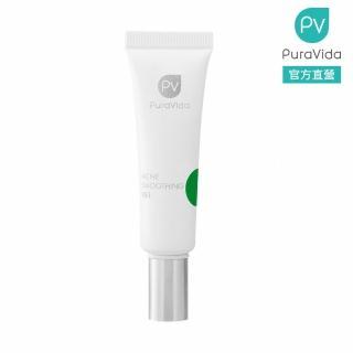 【KISSME 台灣奇士美】puravida純肌本淨痘調理凝膠N(14g)