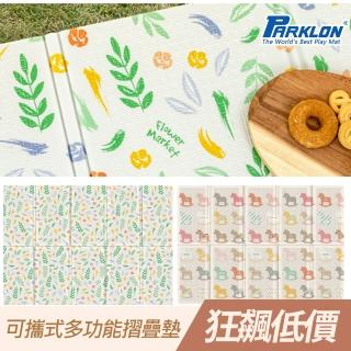 【PARKLON 韓國帕龍】無毒地墊 - 攜帶型單面立體回紋摺疊墊(彩色木馬)