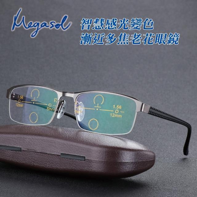 【MEGASOL】斯文青中性眉框漸進多焦老花眼鏡變色墨鏡太陽眼鏡(氣質書生半框-BS002-DG深灰色)