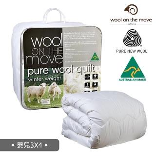 【澳洲Wool on the Move】國際羊毛局認證100%純羊毛被嬰兒加厚加重款1公斤(嬰兒被3x4加送被單)